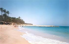 egypt airline tickets cheap