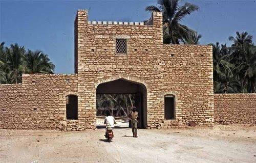 Al Ghaydah