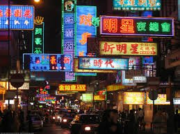 Hong Kong(HK)