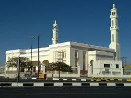 Khamis Mushayat