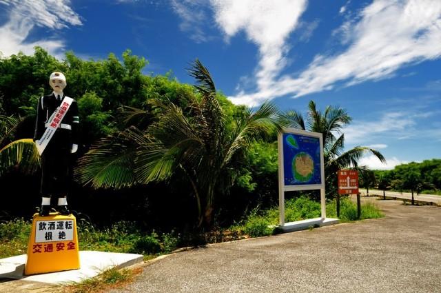 Taramajima