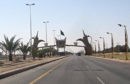 Wadi Ad Dawasir